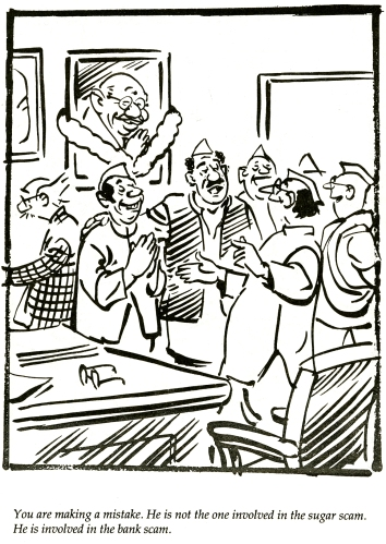 'The Framed Gandhi', cartoon by R. K. Laxman